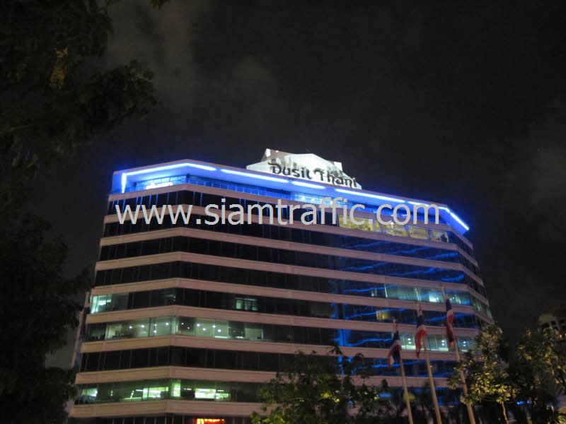 โรงแรมดุสิตธานี(สีลม)