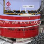 Traffic Paint ยี่ห้อ HighWay ของบริษัท สยามทราฟฟิค จำกัด