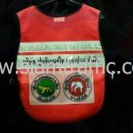 เสื้อเซฟตี้สะท้อนแสงตำรวจบ้านด้านหน้า บริษัท ปูนซิเมนต์ไทย จำกัด ด้านหลัง