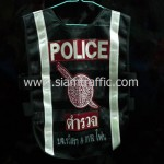 เสื้อกั๊กจราจรสะท้อนแสง POLICE ตำรวจ ด้านหน้า