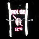 เสื้อกั๊กจราจรสะท้อนแสง POLICE ตำรวจ ด้านหน้าสะท้อนแสง