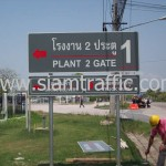 ป้ายจราจรภาษาไทย และป้ายจราจรเป็นภาษาอังกฤษนวนคร