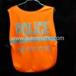 เสื้อสะท้อนแสงรีดตัวหนังสือ POLICE และ ตำรวจ ด้านหลัง
