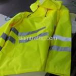 เสื้อฝนสะท้อนแสง บริษัท การบินกรุงเทพ จำกัด