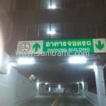 ติดตั้งป้ายอาคารจอดรถที่โรงพยาบาลสมิติเวช ธนบุรี