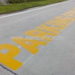 """ทาสีตัวอักษร """"Parking For Visitor"""" ที่บริษัท โตโยโบะ เคมิคอลส์ (ไทยแลนด์) จำกัด"""