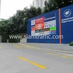 ตีเส้นถนนตึกกรุงเทพประกันภัย