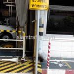 """ป้าย """"ระวังรถทางตรง"""" ที่บริษัท โตโยต้ามอเตอร์ ประเทศไทย จำกัด"""