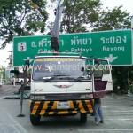 Overhead Sign