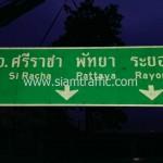 HIGH INTENSITY GRADE Traffic Sign