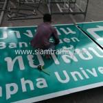 การยึดป้าย Overhead มหาวิทยาลัยบูรพาเข้ากับเฟรม