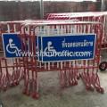แผงกั้นที่จอดรถคนพิการ