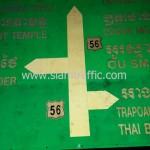 ป้ายทางหลวง ภาษากัมพูชา