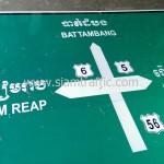 ป้ายจราจรทางหลวง ภาษากัมพูชา