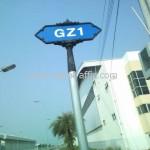 ป้ายชื่อซอยป้ายชื่อถนน Bangkok Free Trade Zone