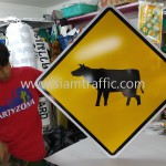 Cambodian Road Sign Animals Crossing W1-36 Sisophon km.29+000 to Samrong