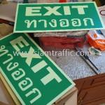 ป้ายทางออกภาษาไทย อังกฤษ สถานทูตอเมริกา JUSMAGTHAI