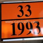 """ป้ายอักษร """"33/1993"""""""