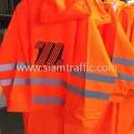 เสื้อสีส้มสะท้อนแสง สกรีนโลโก้ THE MALL