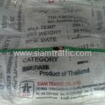 เทอร์โมพลาสติก thermoplastic ส่งออกไปประเทศกัมพูชา
