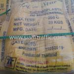 เทอร์โมพลาสติกthermoplastic ส่งออกไปประเทศกัมพูชา
