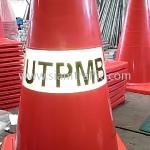 กรวยจราจรข้อความ UTPMB