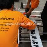 แผงกั้นภาษาไทย คณะอุตสาหกรรมเกษตร