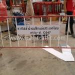 แผงเหล็ก การไฟฟ้าฝ่ายผลิตแห่งประเทศไทย