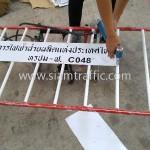 แผงเหล็กกั้นจราจร การไฟฟ้าฝ่ายผลิตแห่งประเทศไทย