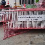 แผงจราจร การไฟฟ้าฝ่ายผลิตแห่งประเทศไทย