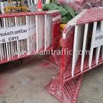 ที่กั้นที่จอดรถ การไฟฟ้าฝ่ายผลิตแห่งประเทศไทย
