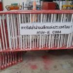 ร้าน ขาย แผง กั้น จราจร การไฟฟ้าฝ่ายผลิตแห่งประเทศไทย