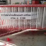 แผงจราจร ราคา การไฟฟ้าฝ่ายผลิตแห่งประเทศไทย