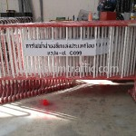 ขายแผงกั้นจราจร การไฟฟ้าฝ่ายผลิตแห่งประเทศไทย