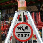 stop-barrier-wisai-tai-sub-district-administration-organization-21