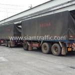 รถบรรทุกราวกันอันตรายไปยังประเทศกัมพูชา