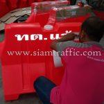 plastic traffic barriers เทศบาลตำบลแว้ง