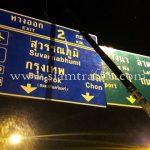 ป้ายจราจรกรมทางหลวง Motorway ในทางหลวงพิเศษหมายเลข 9 ปริมาณงานรวม 1,038 ตารางเมตร แขวงทางหลวงพิเศษระหว่างเมือง