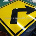 Sharp right turn sign export to Yangon Myanmar