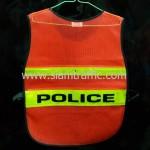 เสื้อกั๊กจราจรตำรวจด้านหน้า ด้านหลัง POLICE