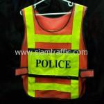 เสื้อกั๊กเซฟตี้ POLICE ด้านหน้า