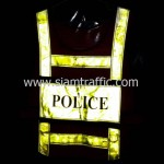 เสื้อกั๊กเซฟตี้ POLICE ด้านหน้าสะท้อนแสง