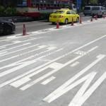 สีตีเส้นจราจรชนิดสีเทอร์โมพลาสติก ตีเส้นสะพานไทย เบลเยี่ยม