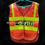 เสื้อเซฟตี้สะท้อนแสงกู้ภัยด้านหน้า