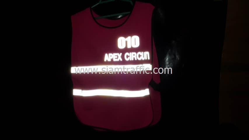 เสื้อกั๊กจราจรสะท้อนแสงสีชมพู APEX CIRCUIT ด้านหน้าสะท้อนแสง