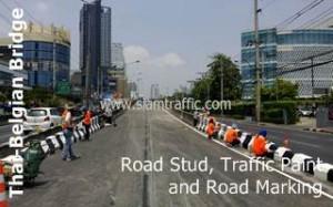 หมุดติดถนน ทางสีขอบทาง และตีเส้นจราจรที่สะพานไทย-เบลเยี่ยม