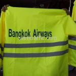 เสื้อฝน บริษัท การบินกรุงเทพ จำกัด