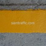 สีเทอร์โมพลาสติกสีเหลือง