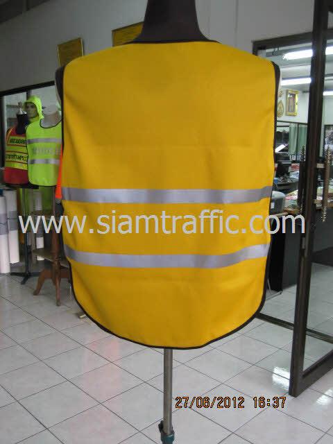 เสื้อเซฟตี้สีเหลือง