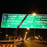 การติดตั้ง Overhead Sign